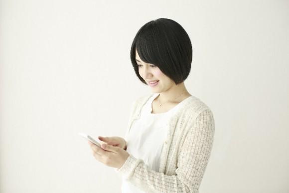 line-moteru-hitokoto