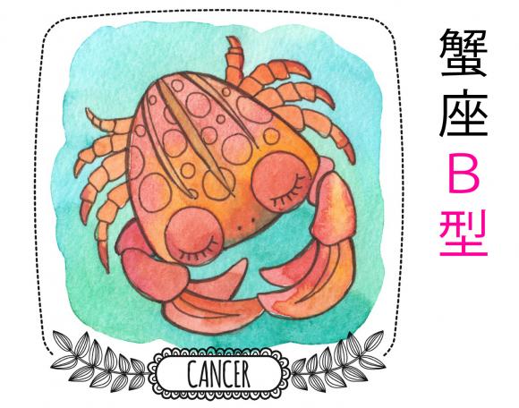 cancer-b
