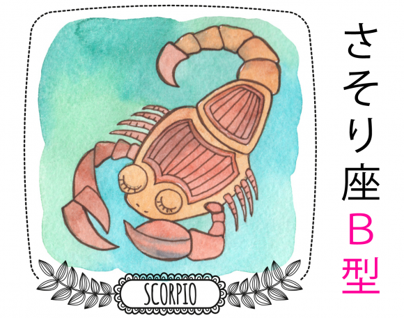 scorpion-b
