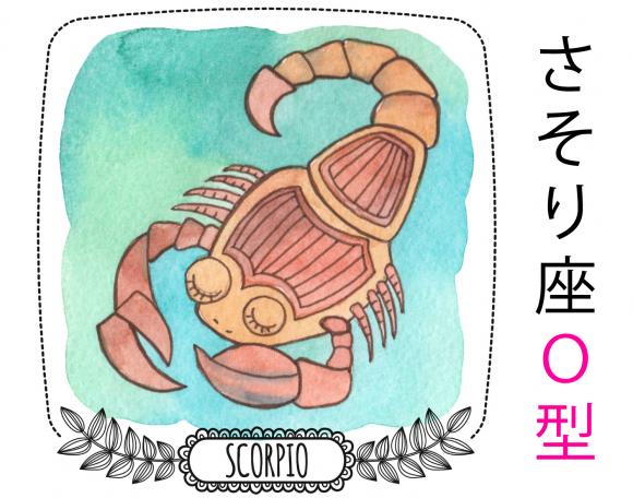 scorpion-o