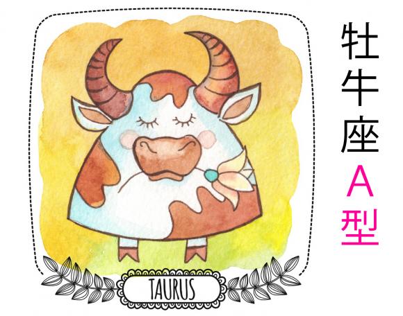 taurus-a
