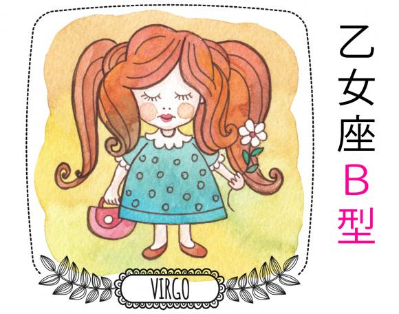 virgo-b