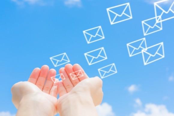 hukuenshitai-mail